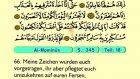 28. Al Mu'uminuna - Der Heilege Kur'an (Arabisch)