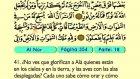 29. Al Nur 1-64 - El Sagrado Coran (Árabe)