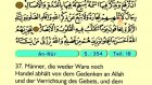 29. An Nur - Der Heilege Kur'an (Arabisch)