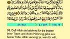 29. An Nur - Der Heilege Kur'an
