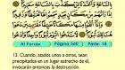 30. Al Forcan 1-20 - El Sagrado Coran (Árabe)