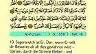30. Al Furqan 1-20 - Der Heilege Kur'an (Arabisch)