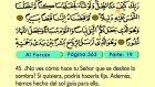 31. Al Forcan 21-77 - El Sagrado Coran (Árabe)