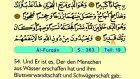 31. Al Furqan 21-77 - Der Heilege Kur'an (Arabisch)