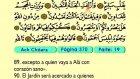 32. Ach Choara 1-227 - El Sagrado Coran (Árabe)