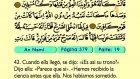 33. An Naml 1-93 - El Sagrado Coran (Árabe)