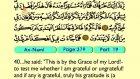 33. An Naml 1-93 - The Holy Qur'an