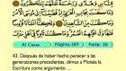 34. Al Casas 1-88 - El Sagrado Coran (Árabe)
