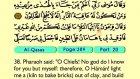 34. Al Qasas 1-88 - The Holy Qur'an (Arabic)