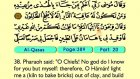 34. Al Qasas 1-88 - The Holy Qur'an