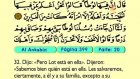 35. Al Ankabut 1-69 - El Sagrado Coran (Árabe)