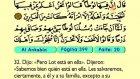 35. Al Ankabut 1-69 - El Sagrado Coran