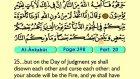 35. Al Ankabut 1-69 - The Holy Qur'an (Arabic)