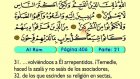36. Al Rum 1-60 - El Sagrado Coran (Árabe)