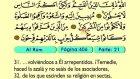 36. Al Rum 1-60 - El Sagrado Coran