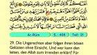 36. Ar Rum - Der Heilege Kur'an (Arabisch)