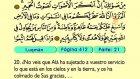 37. Luqman 1-34 - El Sagrado Coran (Árabe)