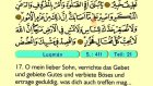 37. Luqman - Der Heilege Kur'an (Arabisch)