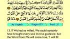 38. As Sajdah 1-30 - The Holy Qur'an (Arabic)