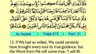 38. As Sajdah 1-30 - The Holy Qur'an
