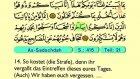 38. As Sajdah - Der Heilege Kur'an (Arabisch)