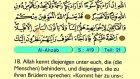39. Al Ahzab 1-30 - Der Heilege Kur'an (Arabisch)