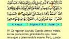 39. Al Ahzab 1-30 - El Sagrado Coran (Árabe)