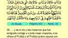 40. Al Ahzab 31-73 - El Sagrado Coran