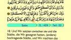 41. Saba - Der Heilege Kur'an (Arabisch)