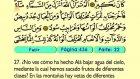 42. Fatir 1-45 - El Sagrado Coran (Árabe)