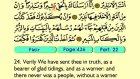 42. Fatir 1-45 - The Holy Qur'an (Arabic)