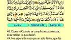 43. Ya Sin 1-83 - El Sagrado Coran (Árabe)