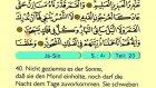 43. Ya Sin - Der Heilege Kur'an