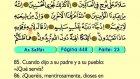 44. As Saffat 1-182 - El Sagrado Coran