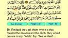 46. Az Zumar 1-75 - The Holy Qur'an