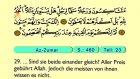 46. Az Zumar - Der Heilege Kur'an