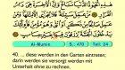 47. Al Mumin - Der Heilege Kur'an