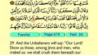 48. Fussilat 1-46 - The Holy Qur'an