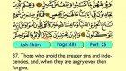 50. Ash Shura 1-53 - The Holy Qur'an