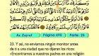 51. Az Zojrof 1-89 - El Sagrado Coran