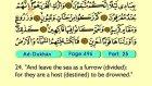52. Ad Dukhan 1-59 - The Holy Qur'an (Arabic)