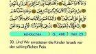 52. Ad Dukhan - Der Heilege Kur'an (Arabisch)