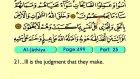 53. Al Jathiya 1-37 - The Holy Qur'an (Arabic)