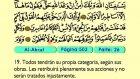 54. Al Ahcaf 1-35 - El Sagrado Coran (Árabe)