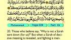 55. Muhammad 1-38 - The Holy Qur'an (Arabic)