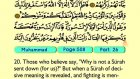 55. Muhammad 1-38 - The Holy Qur'an