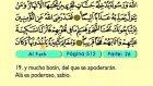 56. Al Fath 1-29 - El Sagrado Coran (Árabe)