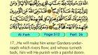56. Al Fath 1-29 - The Holy Qur'an (Arabic)