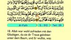 56. Al Fath - Der Heilege Kur'an