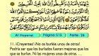 57. Al Hoyorat 1-18 - El Sagrado Coran (Árabe)